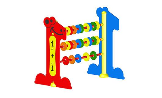 "<span lang =""bg"">OT0001 Abacus</span>"